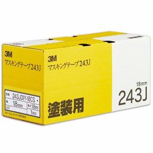 3M 243JDIY-18CS スコッチ マスキングテープ 243J 塗装用 18mm×18M