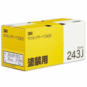 3M 243JDIY-15CS スコッチ マスキングテープ 243J 塗装用 15mm×18M