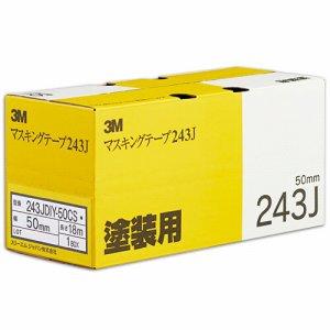 3M 243JDIY-50CS スコッチ マスキングテープ 243J 塗装用 50mm×18m