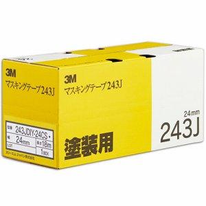 3M 243JDIY-24CS スコッチ マスキングテープ 243J 塗装用 24mm×18m