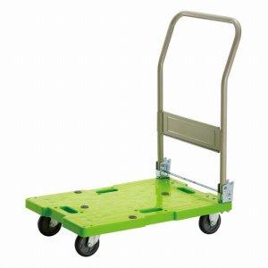 TGK-JUD120 樹脂運搬車(キャスター標準) W450×D705×H860mm 120KG荷重 汎用品