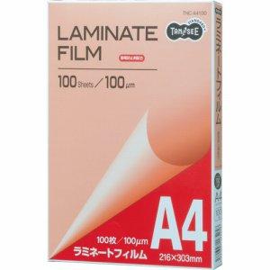 TNC-A4100 ラミネートフィルム A4 グロスタイプ(つや有り) 100μ 1セット1000枚 汎用品