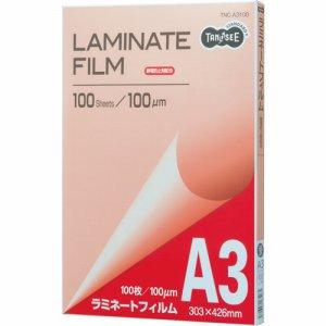 ラミネートフィルム A3 グロスタイプ(つや有り) 100μ 1パック(100枚) 汎用品