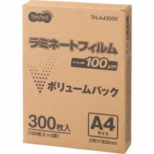 TN-A4300V ラミネートフィルム A4サイズ ボリュームパック つや有りグロスタイプ 100μ900枚セット 汎用品