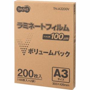 TN-A3200V ラミネートフィルム A3サイズ ボリュームパック つや有りグロスタイプ 100μ200枚 汎用品