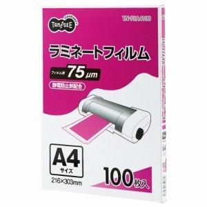TN-75A4100 ラミネートフィルム A4 グロスタイプ(つや有り) 75μ 1セット500枚 汎用品