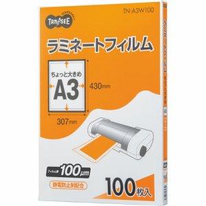 TN-A3W100 ラミネートフィルム ちょっと大きめA3 グロスタイプ(つや有り) 100μ 1セット500枚 汎用品