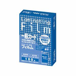 アスカ BH902 ラミネーター専用フィルム 一般カードサイズ 100μ