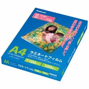 ナカバヤシ LPR-A4E2 ラミネートフィルムE2 A4 100μ
