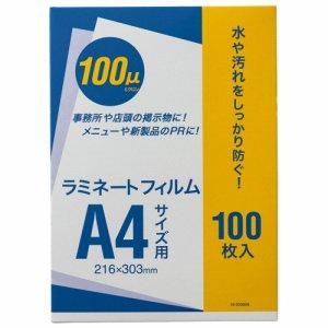 オーケー企画 OK-DD00006 ラミネートフィルム A4 100μ