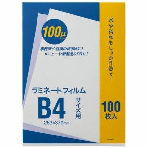 オーケー企画 OK-DD00011 ラミネートフィルム B4 100μ