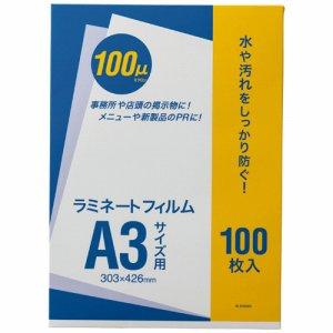 オーケー企画 OK-DD00005 ラミネートフィルム A3 100μ