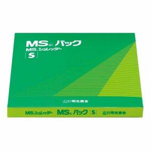 明光商会 MSパツクS シュレッダー用ゴミ袋 MSパック Sサイズ