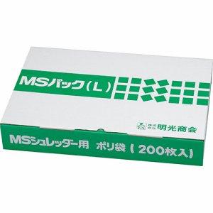 明光商会 2011001 シュレッダー用ゴミ袋 MSパック Lサイズ