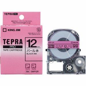 KINGJIM SMP12R テプラ PRO テープカートリッジ カラーラベル(パール) 12mm 赤/黒文字