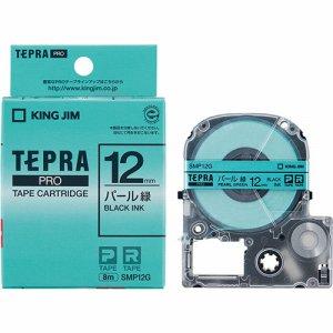 KINGJIM SMP12G テプラ PRO テープカートリッジ カラーラベル(パール) 12mm 緑/黒文字