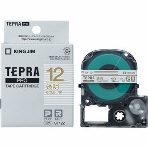 KINGJIM ST12Z テプラ PRO テープカートリッジ 12mm 透明 /金文字