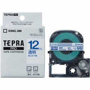 KINGJIM ST12B テプラ PRO テープカートリッジ 12mm 透明 /青文字