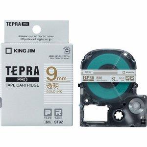 KINGJIM ST9Z テプラ PRO テープカートリッジ 9mm 透明 /金文字