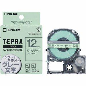 KINGJIM SW12GH テプラ PRO テープカートリッジ ソフト 12mm ミントグリーン /グレー文字