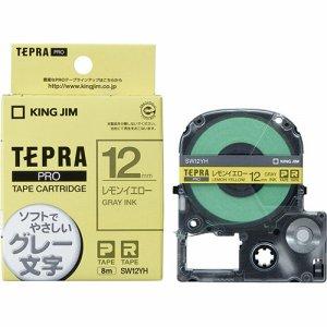 KINGJIM SW12YH テプラ PRO テープカートリッジ ソフト 12mm レモンイエロー /グレー文字