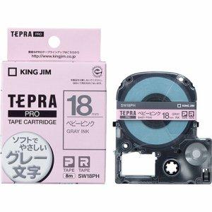 KINGJIM SW18PH テプラ PRO テープカートリッジ ソフト 18mm ベビーピンク /グレー文字
