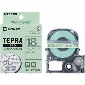 KINGJIM SW18GH テプラ PRO テープカートリッジ ソフト 18mm ミントグリーン /グレー文字