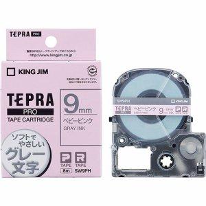 KINGJIM SW9PH テプラ PRO テープカートリッジ ソフト 9mm ベビーピンク /グレー文字