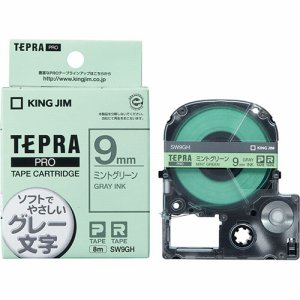 KINGJIM SW9GH テプラ PRO テープカートリッジ ソフト 9mm ミントグリーン /グレー文字