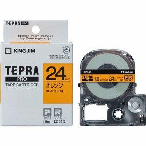 KINGJIM SC24D テプラ PRO テープカートリッジ パステル 24mm オレンジ/黒文字