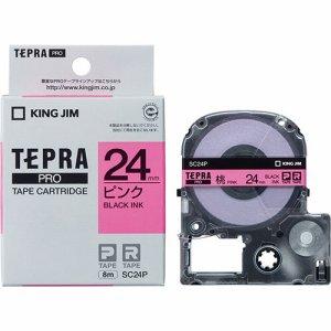 KINGJIM SC24P テプラ PRO テープカートリッジ パステル 24mm ピンク/黒文字