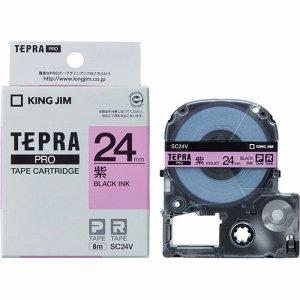 KINGJIM SC24V テプラ PRO テープカートリッジ パステル 24mm 紫/黒文字