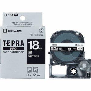 KINGJIM SD18K テプラ PRO テープカートリッジ ビビッド 18mm 黒 /白文字