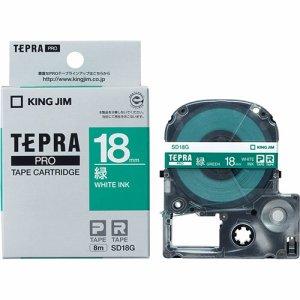KINGJIM SD18G テプラ PRO テープカートリッジ ビビッド 18mm 緑 /白文字
