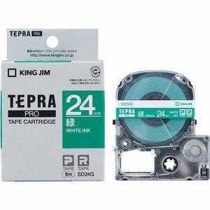 KINGJIM SD24G テプラ PRO テープカートリッジ ビビッド 24mm 緑 /白文字