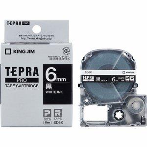 KINGJIM SD6K テプラ PRO テープカートリッジ ビビッド 6mm 黒 /白文字