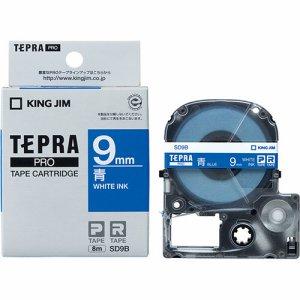 KINGJIM SD9B テプラ PRO テープカートリッジ ビビッド 9mm 青 /白文字