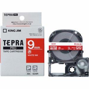KINGJIM SD9R テプラ PRO テープカートリッジ ビビッド 9mm 赤 /白文字