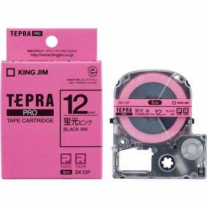 KINGJIM SK12P テプラ PRO テープカートリッジ 12mm 蛍光ピンク/黒文字