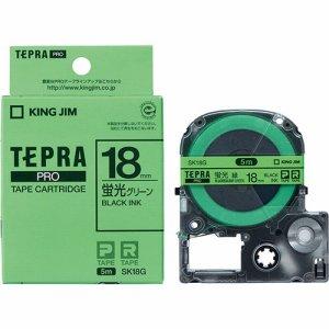 KINGJIM SK18G テプラ PRO テープカートリッジ 18mm 蛍光グリーン/黒文字