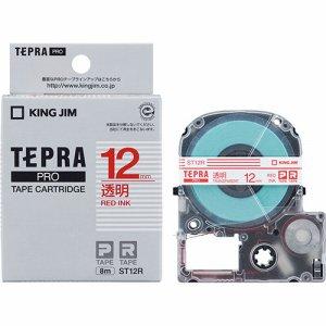 KINGJIM ST12R テプラ PRO テープカートリッジ 12mm 透明 /赤文字