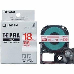 KINGJIM ST18R テプラ PRO テープカートリッジ 18mm 透明 /赤文字