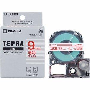 KINGJIM ST9R テプラ PRO テープカートリッジ 9mm 透明 /赤文字