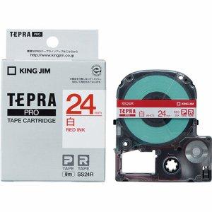 KINGJIM SS24R テプラ PRO テープカートリッジ 24mm 白 /赤文字