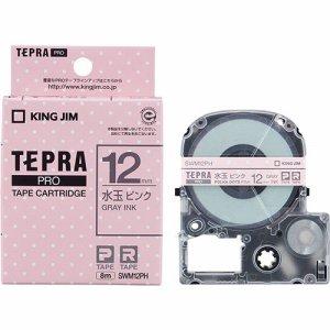 KINGJIM SWM12PH テプラ PRO テープカートリッジ 模様ラベル 12mm 水玉ピンク /グレー文字