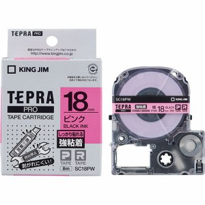 KINGJIM SC18PW テプラ PRO テープカートリッジ 強粘着 18mm ピンク/黒文字