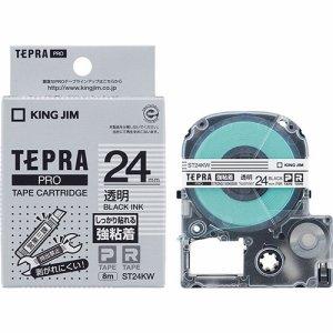 KINGJIM ST24KW テプラ PRO テープカートリッジ 強粘着 24mm 透明/黒文字