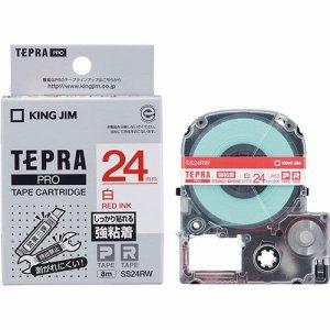 KINGJIM SS24RW テプラ PRO テープカートリッジ 強粘着 24mm 白 /赤文字