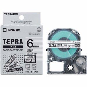 KINGJIM ST6KW テプラ PRO テープカートリッジ 強粘着 6mm 透明/黒文字