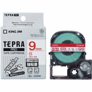 KINGJIM SS9RW テプラ PRO テープカートリッジ 強粘着 9mm 白 /赤文字